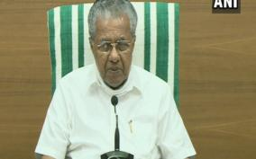 pinarayi-speaks-on-new-norms-of-unlock-1