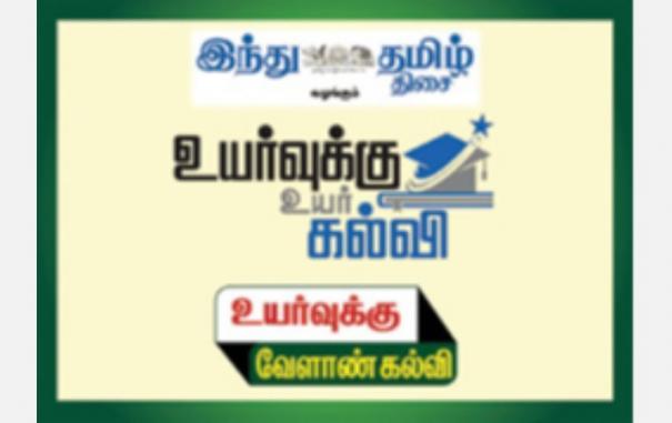 hidher-studies-workshop