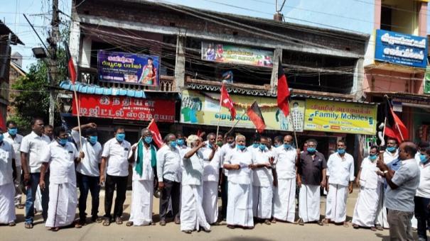 thiruppuvanam-tender-issue-opposite-parties-protest