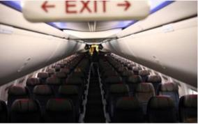middle-seats-in-flights