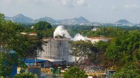 lg-polymers-gas-leak