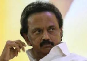 mk-stalin-urges-partymen-to-pay-tribute-to-karunanidhi-in-their-places