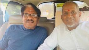 bharathiraja-wishes-ilayaraja