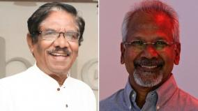 bharathiraja-wished-for-maniratnam