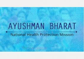 delhi-ayushman-bharath-modi