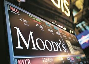 moody-s-downgrades-india-s-rating-first-time-in-over-2-decades-says-gdp-to-shrink-by-4-in-fy21