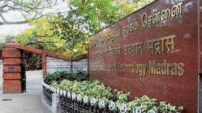 chennai-iit-asst-professor-recruitment-stayed-by-hc-bench