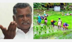 does-the-central-government-care-about-the-farmers-during-the-time-of-the-corona-disaster