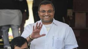 rs-20-lakh-crore-package-is-a-myth-slams-karthi-chidambaram