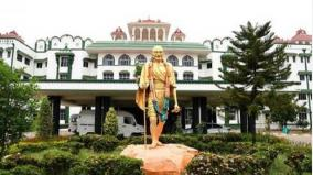 sivagangai-collector-sent-notice-by-hc