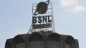 bsnl-fined-for-delay-in-service