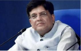 piyush-goyal-asks-npc-to-leverage-its-strengths-for-expansion-of-its-advisory-capacity-building-services