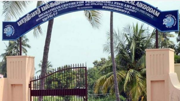bharathiyar-palkalai-koodam-issue