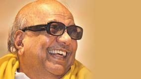 how-karunanidhi-became-the-reason-for-tn-development