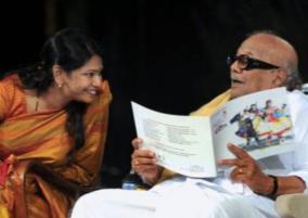 kanimozhi-remembering-karunanidhi