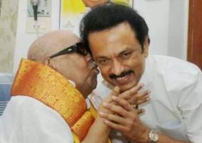 mk-stalin-remembering-karunanidhi