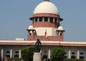 cpim-files-a-case-in-supreme-court-over-reservation