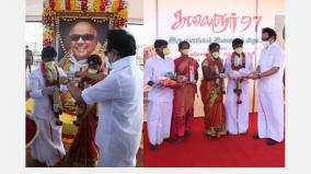 karunanidhi-s-birthday-the-marriage-of-a-volunteer-who-presided-over-stalin-s-monument