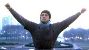 rocky-documentary-by-sylvester-stallone-to-premiere-on-june-9