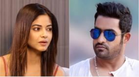 meera-chopra-threaten-by-jr-ntr-fans