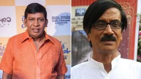 manobala-interview-about-vadivelu-complaint