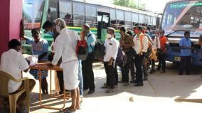 government-bus-self-information-details-collected-from-passengers-in-nellai-kanyakumari