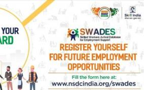swades-skilled-workers-arrival-database-for-employment-support