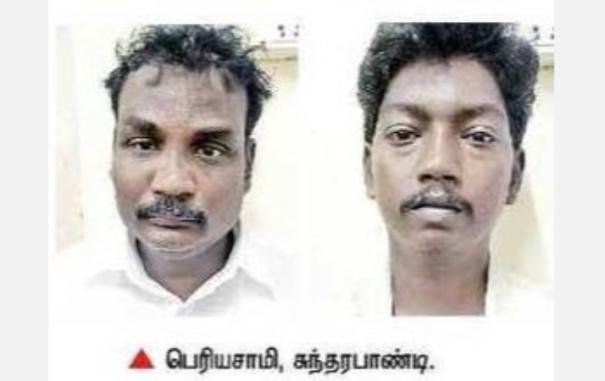 2-arrested-for-forgery