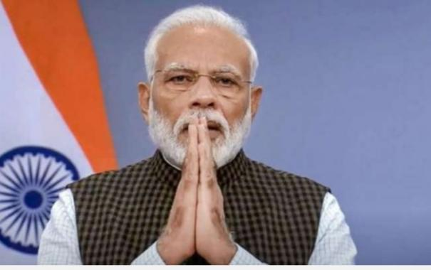 plea-in-hc-to-direct-pm-cares-fund-to-divulge-info-under-rti-act