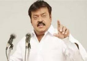 vijayakanth-condemns-murdering-of-the-elephant