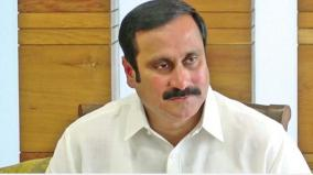 anbumani-urges-to-save-nature
