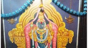 vadivudai-amman-online