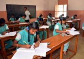 doctors-federation-urges-to-cancel-10th-public-exam