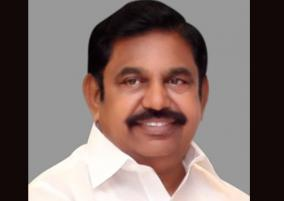 cm-palanisamy-writes-letter-to-companies-head