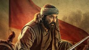 mohanlal-speaks-to-marakkar-producer