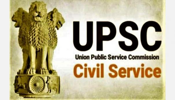upsc-announcement-date-of-ias-ips-civil-examination-interview-date-for-the-candidates-who-have-already-passed