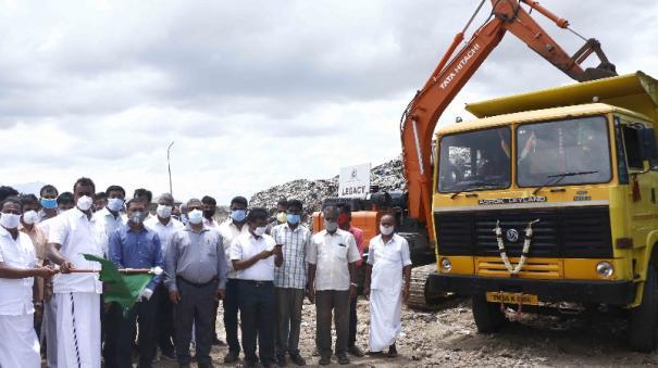 covai-corporation-launchs-bio-mining-project