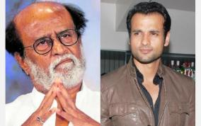 rajinikanth-tested-positive-for-corona-rohit-roy-trolled-for-this-post