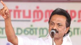 mk-stalin-codemns-tn-government