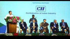 tamilnadu-conference-to-encourage-new-investments