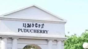 4-murders-in-puduchery-last-week