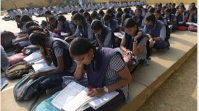 plus-2-exam-appearing-students