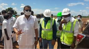 public-oppose-private-solar-plant-in-sivagangai-karthi-chidambaram-mp-inspects