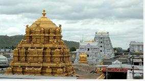 lord-balaji-temple-to-reopen-for-public-darshan-from-june-11-only-6-000-per-day