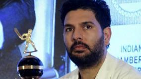 chahal-yuvraj-singh-casteist-remark-cricket