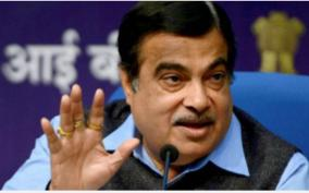 gadkari-launches-national-awareness-campaign-on-prevention-of-human-and-animal-mortality-on-highways