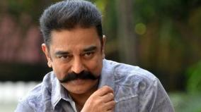 kamal-interview