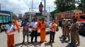 nagercoil-protest-against-chinese-product
