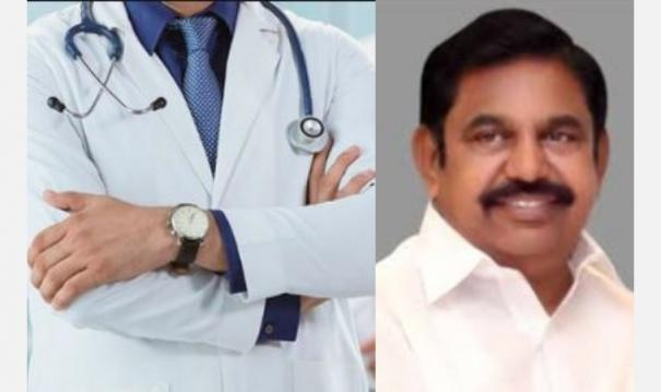 all-india-medical-study-reservation-issue-for-obc-students-advice-from-cm-palanisamy