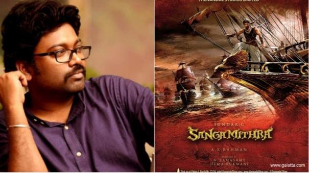 viswanath-sundaram-about-sangamithra